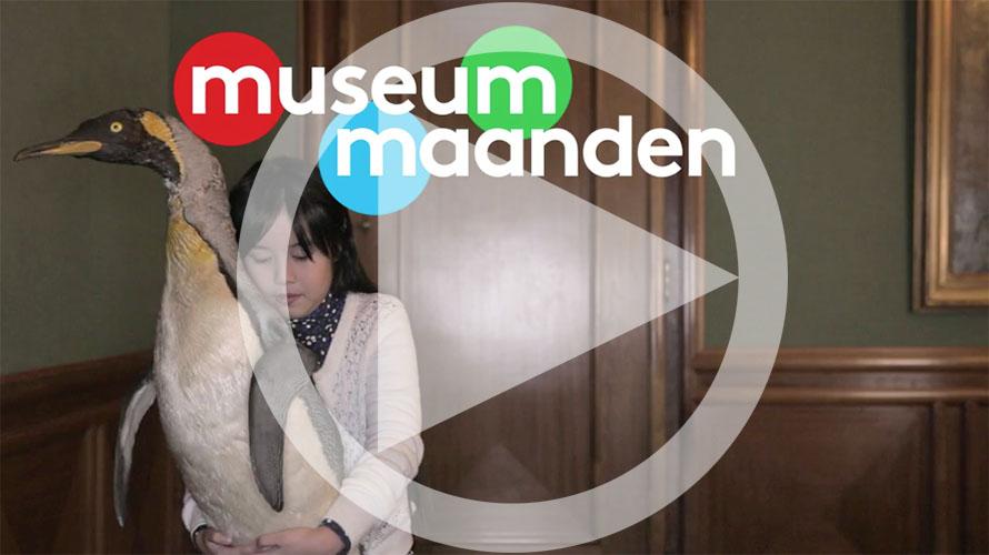TVC – Museum Maanden, Bank Giro Loterij