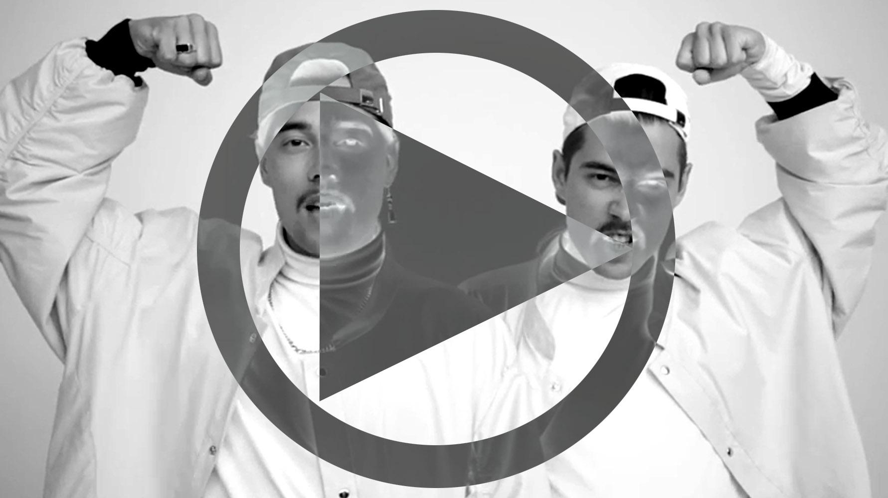 Doppelgang – Guns Out
